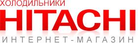 Hitachi официальный магазин холодильников в России.